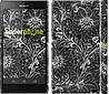 """Чехол на Sony Xperia Z C6602 Чёрно-белая хохлома """"1092c-40"""""""
