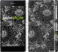 """Чехол на Sony Xperia Z2 D6502/D6503 Чёрно-белая хохлома """"1092c-43"""""""