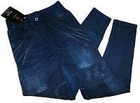 Лосины под джинс махровые бесшовные L-4XL модель С7