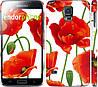 """Чехол на Samsung Galaxy S5 Duos SM G900FD красные маки 2 """"2389c-62"""""""