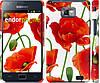 """Чехол на Samsung Galaxy S2 i9100 красные маки 2 """"2389c-14"""""""