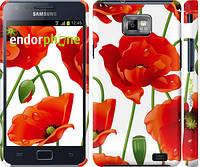 "Чехол на Samsung Galaxy S2 Plus i9105 красные маки 2 ""2389c-71"""