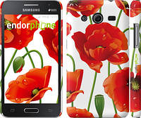 "Чехол на Samsung Galaxy Core 2 G355 красные маки 2 ""2389c-75"""
