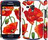 "Чехол на Samsung Galaxy S3 mini красные маки 2 ""2389c-31"""