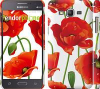 "Чехол на Samsung Galaxy Grand Prime G530H красные маки 2 ""2389c-74"""