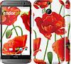 """Чехол на HTC One M8 красные маки 2 """"2389c-30"""""""