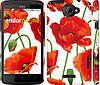 """Чехол на HTC One X красные маки 2 """"2389c-42"""""""