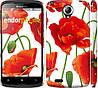 """Чехол на Lenovo S820 красные маки 2 """"2389c-52"""""""