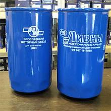 Фильтр т/очистки топлива ЯМЗ ЕВРО ФТ047-1117010