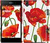 """Чехол на Sony Xperia Z1 C6902 красные маки 2 """"2389c-38"""""""