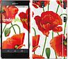 """Чехол на Sony Xperia Z C6602 красные маки 2 """"2389c-40"""""""
