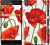 """Чехол на Sony Xperia Z3 D6603 красные маки 2 """"2389c-58"""""""