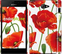 """Чехол на Sony Xperia M2 D2305 красные маки 2 """"2389c-60"""""""