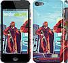 """Чехол на iPod Touch 5 GTA 5. Heroes 4 """"956c-35"""""""