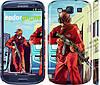 "Чехол на Samsung Galaxy S3 i9300 GTA 5. Heroes 4 ""956c-11"""