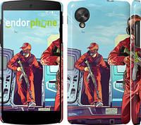 "Чехол на LG Nexus 5 GTA 5. Heroes 4 ""956c-57"""