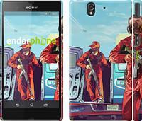 """Чехол на Sony Xperia Z C6602 GTA 5. Heroes 4 """"956c-40"""""""
