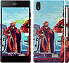 "Чехол на Sony Xperia Z2 D6502/D6503 GTA 5. Heroes 4 ""956c-43"""