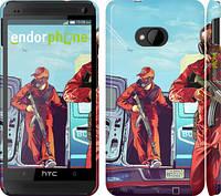 """Чехол на HTC One M7 GTA 5. Heroes 4 """"956c-36"""""""