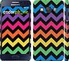 "Чехол на Samsung Galaxy A3 A300H Шеврон v1 ""1056c-72"""