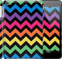 "Чехол на iPad mini Шеврон v1 ""1056c-27"""