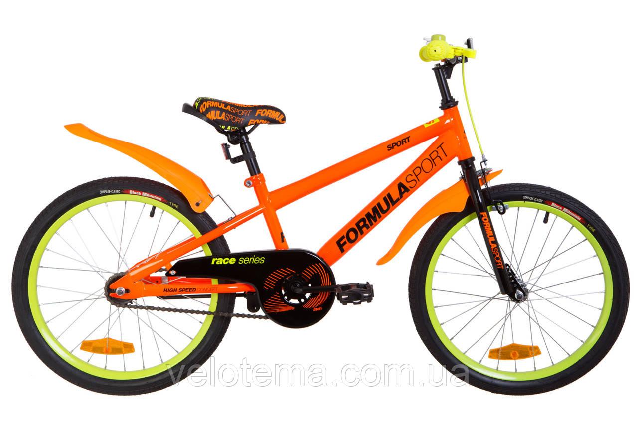 """Велосипед 20"""" Formula SPORT  14G    рама-10,5"""" St оранжевый   с крылом"""