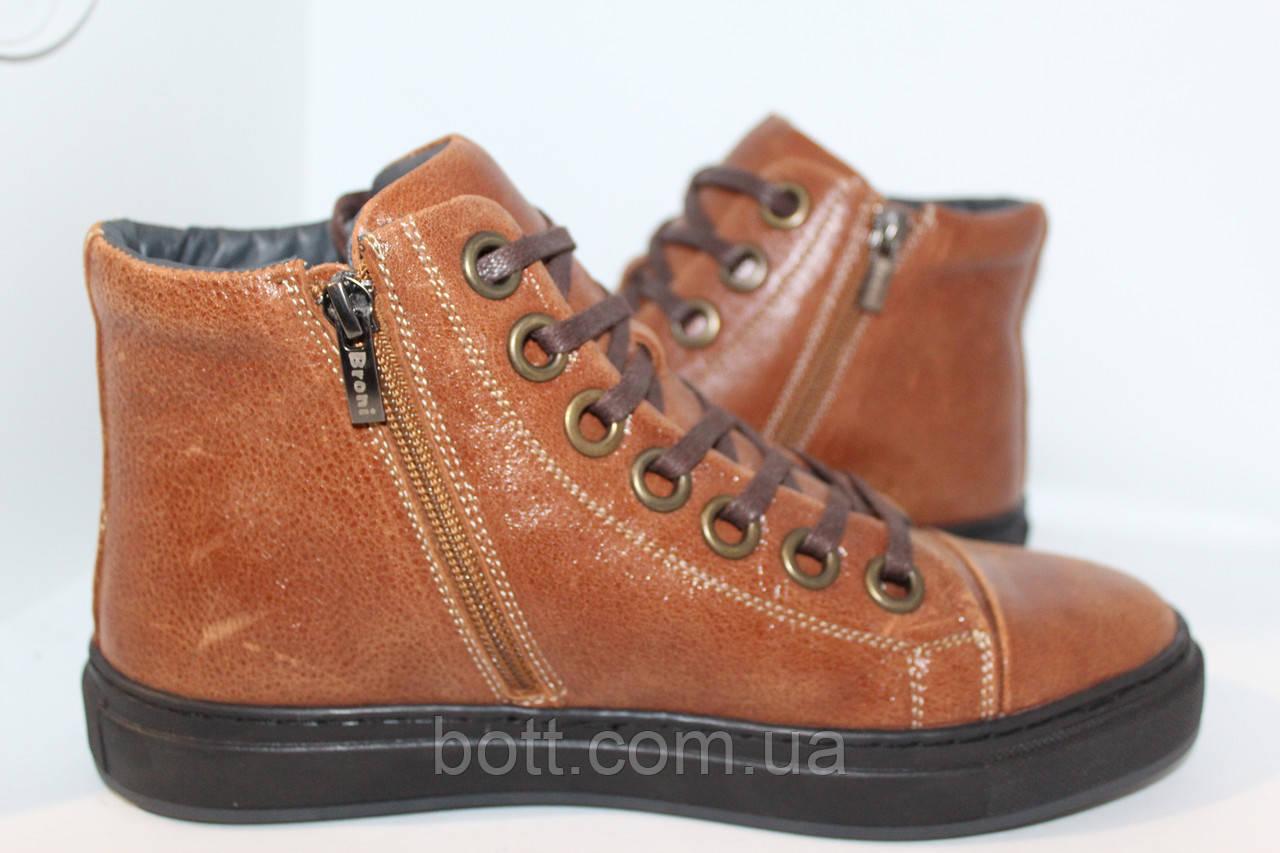 Коньячные кожаные зимние ботинки