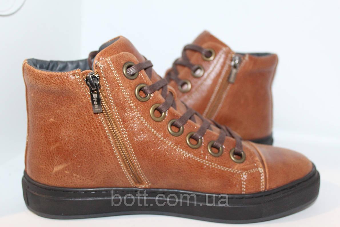 Коньячные кожаные зимние ботинки, фото 2