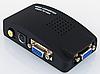 Конвертер из AV(RCA тюльпан, S-Video)->VGA +КАБЕЛЯ(AV->монитор)av2vga