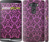"Чехол на LG G3 dual D856 Розовый узор барокко ""2095c-56"""