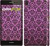 "Чехол на Huawei Ascend P7 Розовый узор барокко ""2095c-49"""