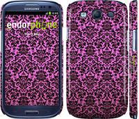 "Чехол на Samsung Galaxy S3 i9300 Розовый узор барокко ""2095c-11"""