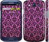 "Чехол на Samsung Galaxy S3 Duos I9300i Розовый узор барокко ""2095c-50"""