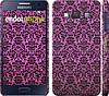 """Чехол на Samsung Galaxy A3 A300H Розовый узор барокко """"2095c-72"""""""