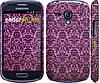 "Чехол на Samsung Galaxy S3 mini Розовый узор барокко ""2095c-31"""
