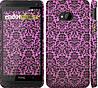 """Чехол на HTC One M7 Розовый узор барокко """"2095c-36"""""""