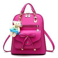 Стильный женский городской рюкзак Candy Bear с брелоком Мишкой в подарок, 8 цветов малиновый