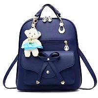Стильный женский городской рюкзак Candy Bear с брелоком Мишкой в подарок, 8 цветов синий