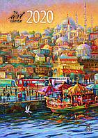 """Календарь подарочный """"Art"""" Макси 2020"""