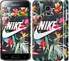 "Чехол на Samsung Galaxy S5 mini G800H Nike v13 ""2705c-44"""
