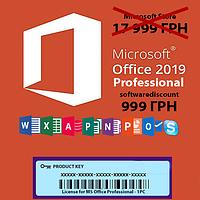 Microsoft Office 2019 Professional, 32/64bit, Genuine License Key