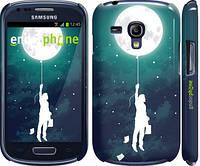 "Чехол на Samsung Galaxy S3 mini Ticket to the moon ""2698c-31"""