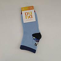 Детские носки для мальчика, р. 16-18 (2-4 года)