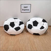Кресло мяч Бескаркасная мебель Кресло мешок Размер 80х80 см