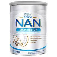 Детская смесь NAN безлактозный с рождения 400г. Nestle Швейцария 123006351