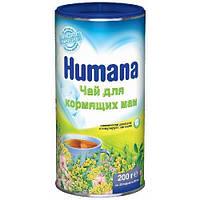Чай для повышения лактации в гранулах 200 г Humana Германия 73040