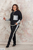 Спортивный костюм женский -Ричмонд