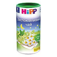 Чай детский успокоительный 200 г Hipp Германия 3725