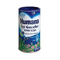 Чай детский Сладкие сны в гранулах 200г Humana Германия 73042