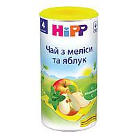 Чай детский из мелиссы и яблок 200 г Hipp Германия 3805